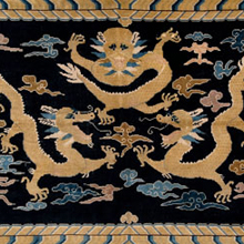 Persian Carpets, Samplers & Textiles